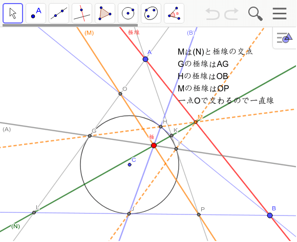 外接内接四角形の性質 ワークシートを始めるにはEnter キーを押してください。