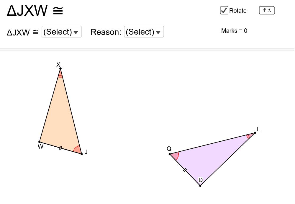 試為以下兩個全等三角形配對正確的名稱,並選出全等的理由。留意兩個三角形可供平移。