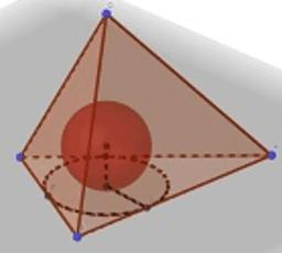 Шар вписанный в пирамиду