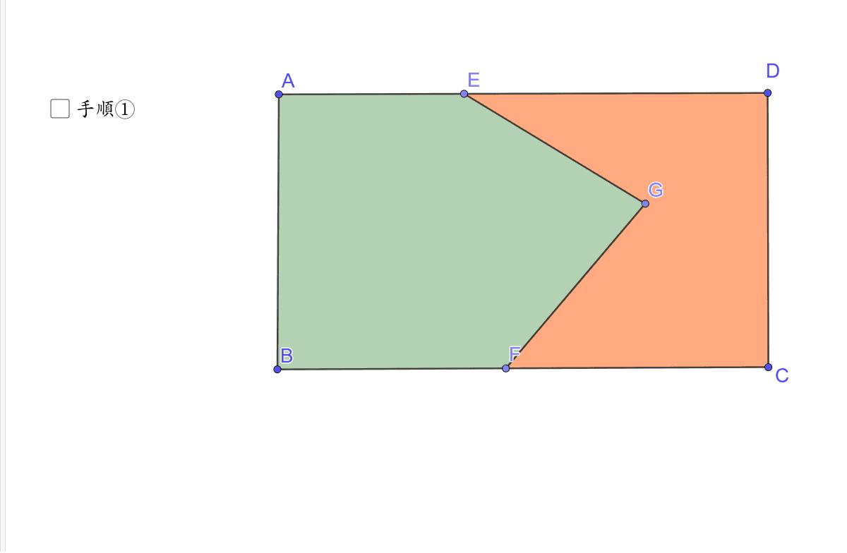 青い点は動かすことができます。 ワークシートを始めるにはEnter キーを押してください。