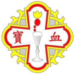 Form 3 (中三)
