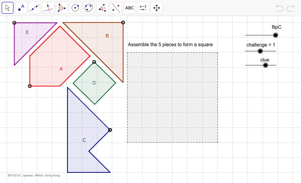 拼砌活動-五巧板