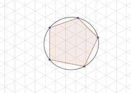 Pentagono nel cerchio
