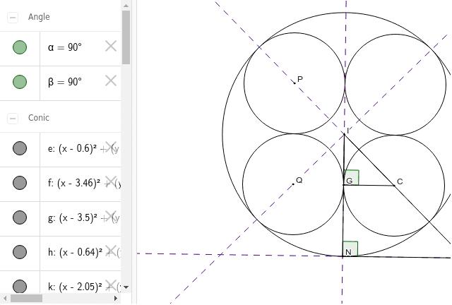 ¿Qué relación guarda el radio de la circunferencia menor respecto de la Circunferencia Mayor?