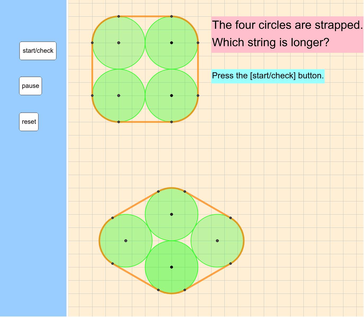4つの円にひもをかけています。 どちらのひもが長い? ワークシートを始めるにはEnter キーを押してください。