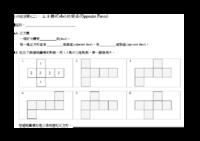 activity 2_gp v3.pdf