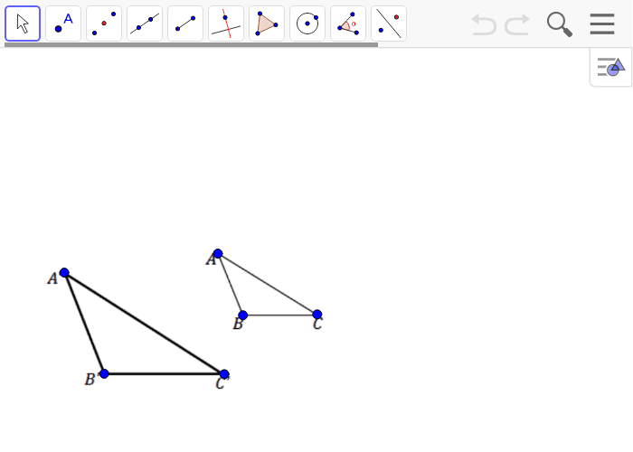 Example 3:  Triangle A'B'C' is a scale drawing of triangle ABC drawn by using the ratio method.  Determine the location of the center O used for the scale drawing.