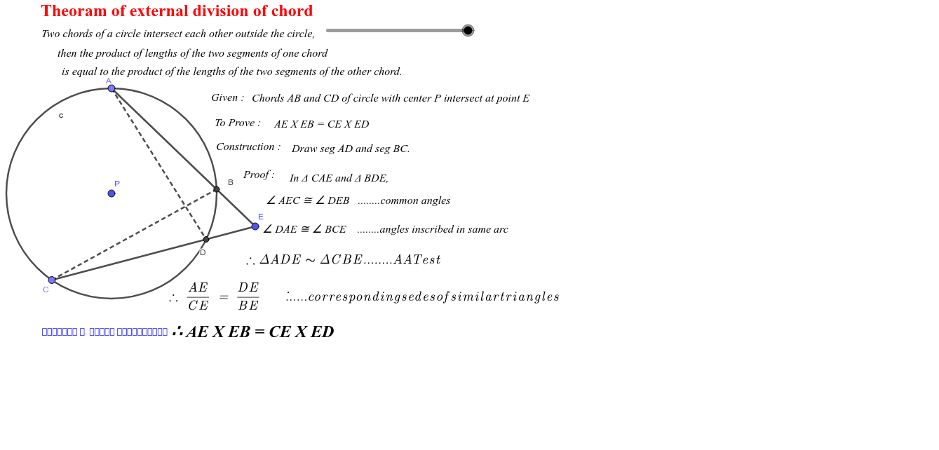 External Division of Chords Press Enter to start activity
