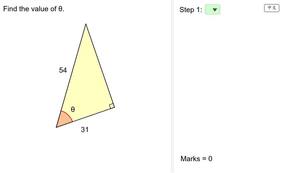 (find angles 求角度) 按 Enter 鍵開始活動