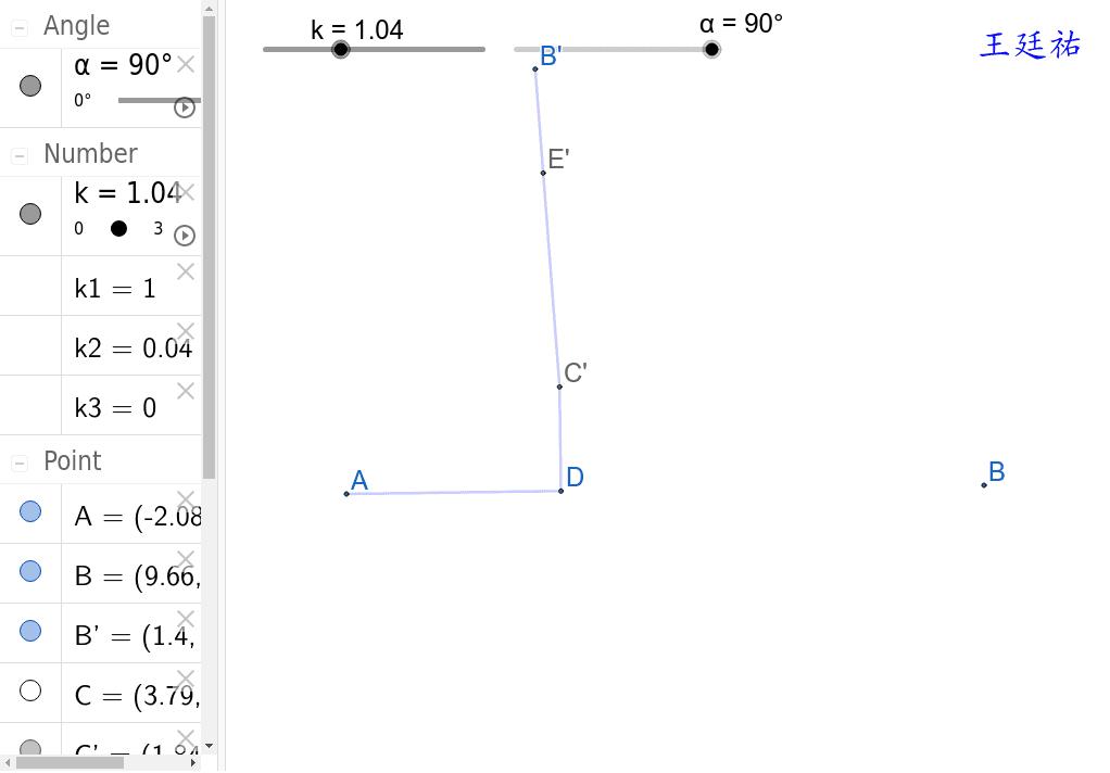 數值滑桿_長方形2 Press Enter to start activity
