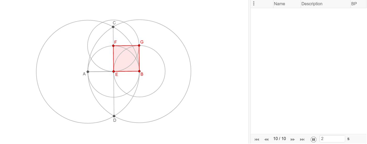 Construct a square in as few steps as possible (par = 9). Premi Invio per avviare l'attività
