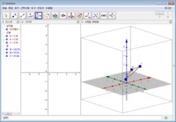 수학과 교육 2016년 1-2월호(114호) : 지오지브라를 활용한 수학 그림 그리기(3)-3차원 다면체의 정사영