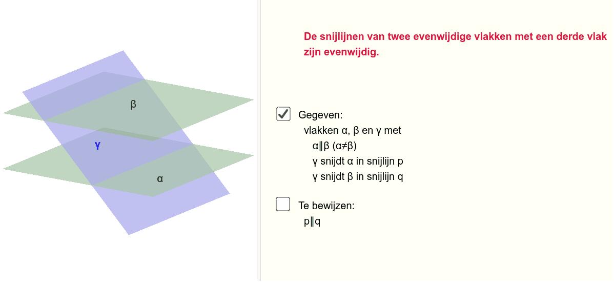 Snijlijnen van twee evenwijdige vlakken met een derde vlak