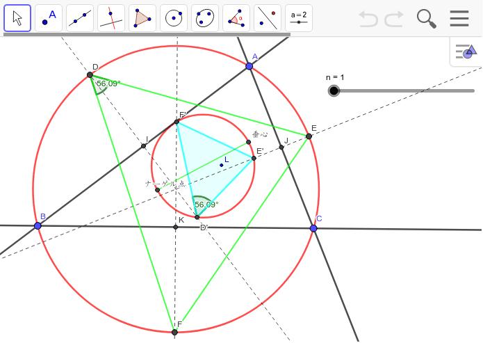 DEFはそれぞれの弧の中点。その各辺に対する対称な点がつくる円をフールマン円という。この円はナーゲル点と垂心を含む。しかも中心はその中点。 ワークシートを始めるにはEnter キーを押してください。