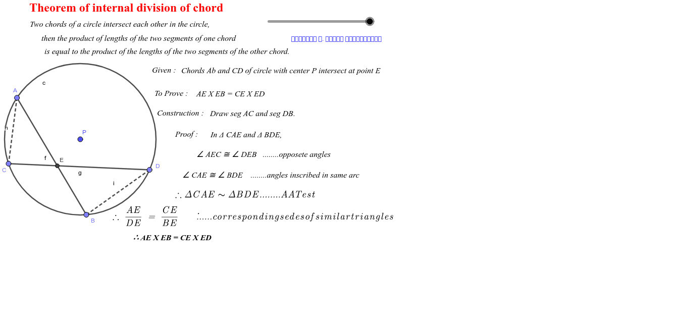 Internal Division of chords Press Enter to start activity