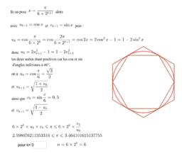 Encadrement de π par la méthode d'Archimède