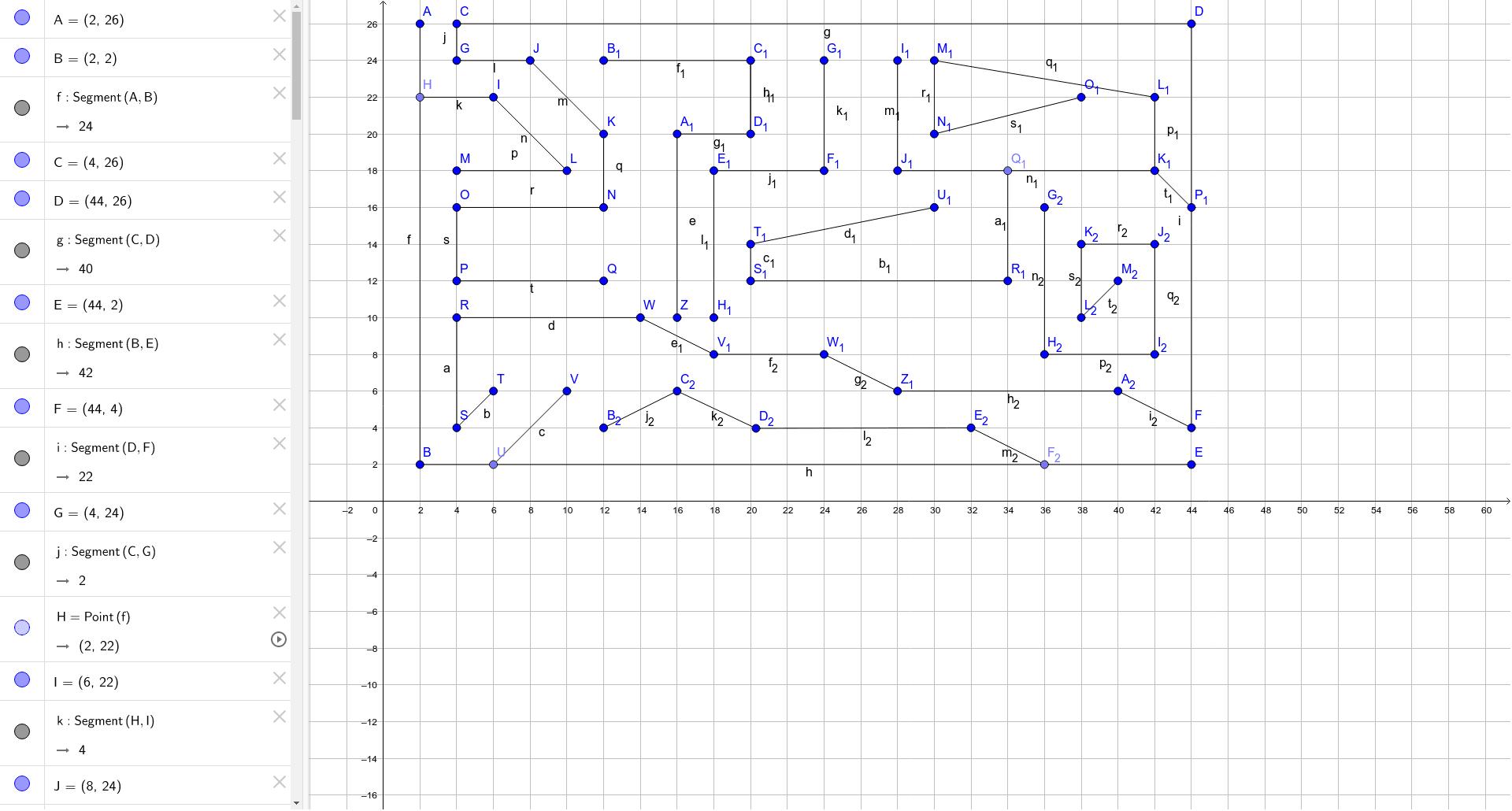 Maze 8