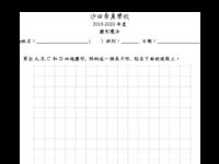 wksht 64vs65 v3.pdf