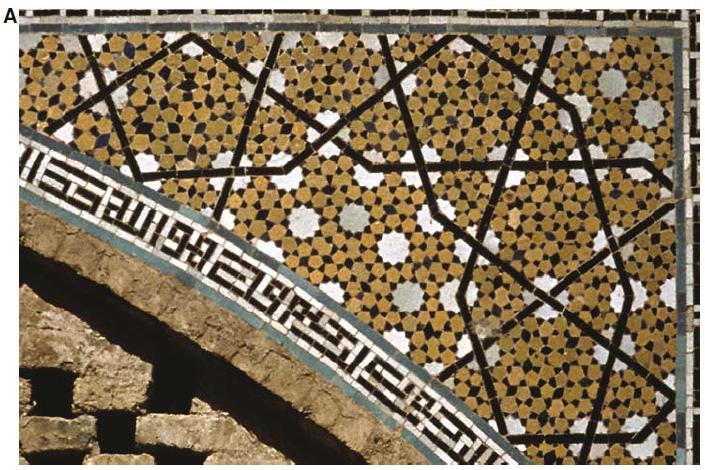 Darb-e Imam shrine in Isfahan