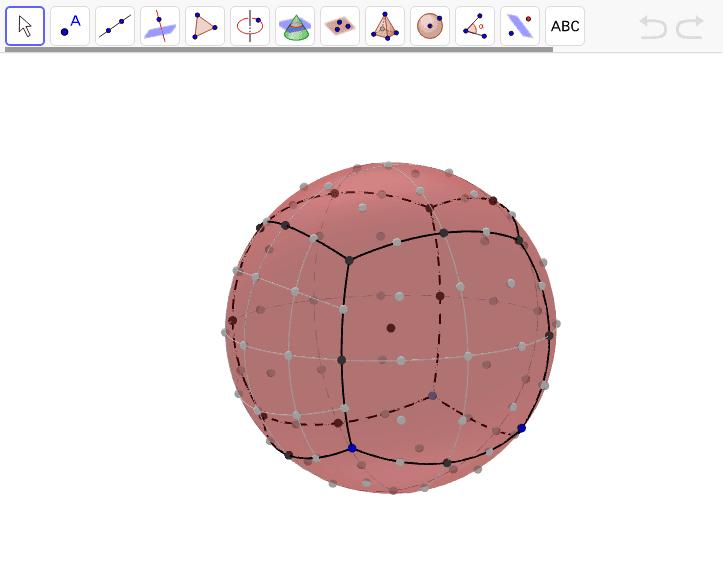 立方体のフレーム