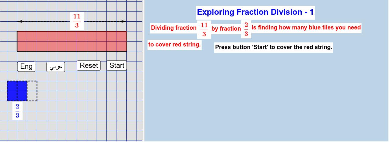 Exploring Fraction Divisio - 1           استكشاف قسمة الكسور - 1 Press Enter to start activity
