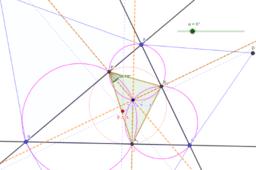 フェルマー点の垂足三角形