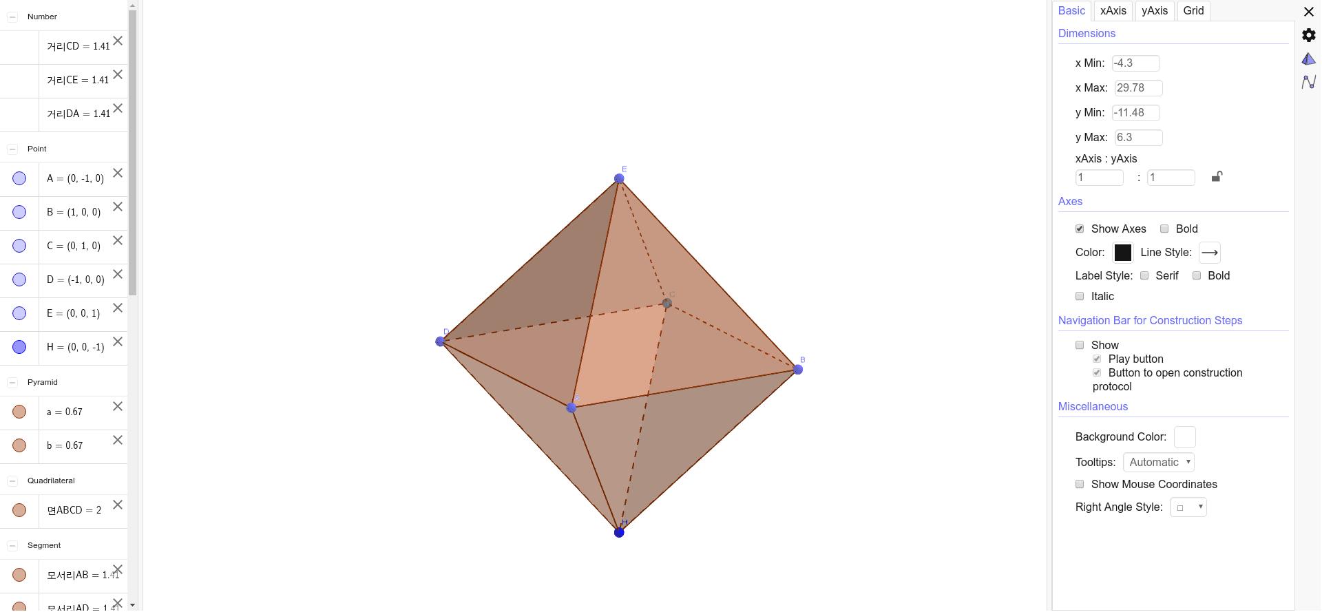 정팔면체3D - GeoGebra