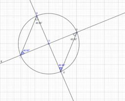 Sudut dalam bulatan 2