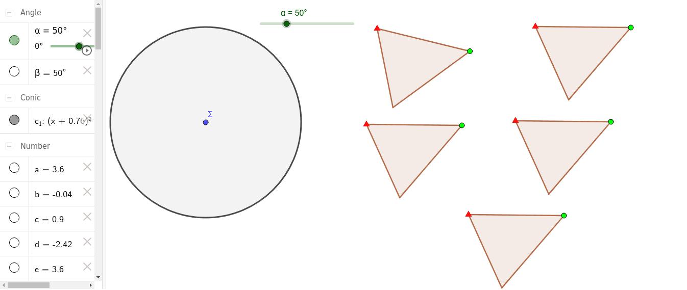 Κεντρική γωνία κανονικού πολυγώνου Press Enter to start activity