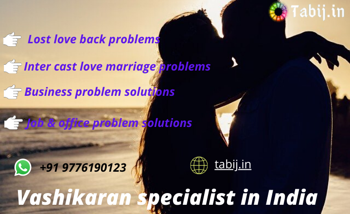 """[b][i]Have you ever wondered to know what is vashikaran and why for it is used worldwide. When situation is not under our control but we want to remove the problem for which that kind of situation arrives in our life. So people need the vashikaran specialist to remove the obstacles and live a happier life than before. [/i][/b]  [url=https://www.tabij.in/vashikaran/][b]Vashikaran specialist in India[/b][/url] can help you in many kind of problems like if you want to bring back your ex-love to your life then he can help you. Or if you are not able to confess your feelings to the person you love due to shyness or may be other reasons then with the help of [url=https://www.tabij.in/vashikaran/][b]vashikaran specialist in India[/b][/url] you can make that person feel for you automatically within few days.   [b]How vashikaran can help us in solving problems  [/b]Vashikaran is a very ancient Indian methodology to gain the control over anyone's mind as well as their body so you can get the control over your desired person to obtain your work from them within few days or within a week. By using the [url=https://www.tabij.in/vashikaran-mantra/][b]vashikaran mantra[/b][/url] you will be able to do so.  [b][i]{""""ऊँ श्रीं ह्रीं स्वाहा काली मोहिनी जथा शिवया वश मुख्यं कुरु कुरु स्वाहा स्वाहा स्वाहा""""}[/i][/b]  [b]Note :- This vashikaran mantra will help you after discussing your problem with [url=https://www.tabij.in/vashikaran/]vashikaran specialist in India[/url].[/b]  [b]Few common problems that many people want to clear through vashikaran[/b]  There are various kind of problems that can be solved through the [url=https://www.tabij.in/vashikaran/][b]vashikaran specialist in India[/b][/url]but we will give you the proper remedies for any kind of problems you face in your day to day life.   Lost love back problems - +91 9776190123 Inter cast love marriage problems - +91 9178117363 Boyfriend & girlfriend problems - +91 9776190123 One-sided love problems - +91 9178117363 Extramarital"""