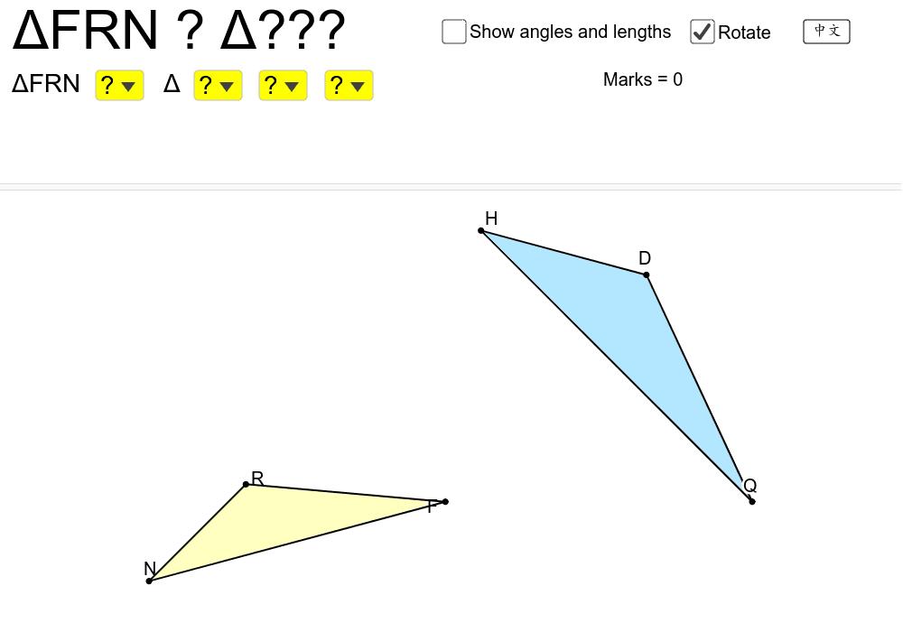 選出兩個三角形是全等還是相似,並配對正確的名稱。留意兩個三角形可供平移。
