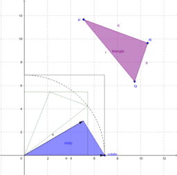 Minimal Square Containing Triangle PQR