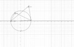 Angle in the same segment