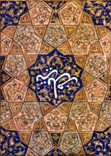 Omslag van de koran van Sandal (1305-1315 n.C.)