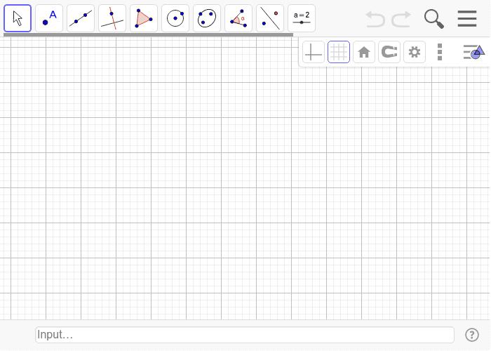 삼각형을 그리고 삼각형의 내심과 내접원을 그리세요. 활동을 시작하려면 엔터키를 누르세요.