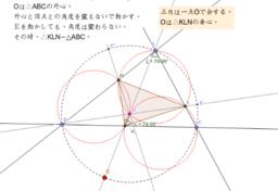 三角形に内接する相似三角形