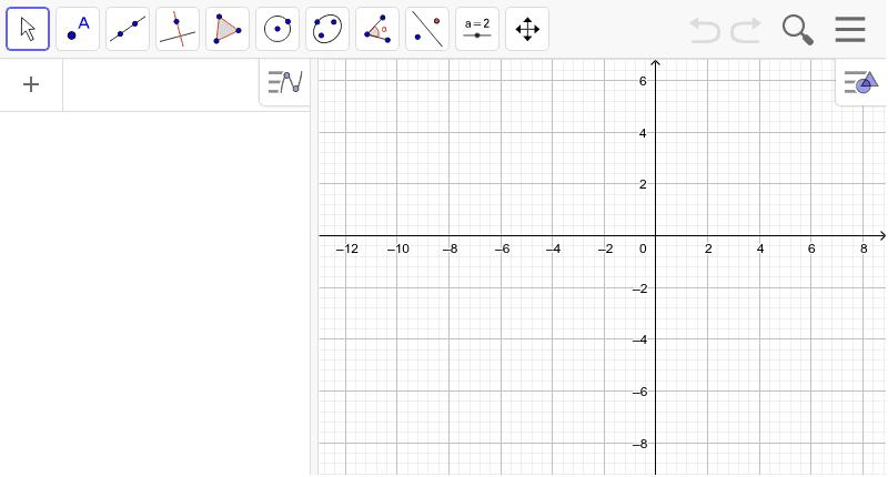 Aquí puedes ahora graficar un pentágono de color verde, sin los ejes ni cuadrículas Presiona Intro para comenzar la actividad