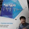 Kyeongsik Choi(최경식)